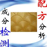 专用 硅藻泥配方 干粉硅藻泥 硅藻泥艺术  优质专业 性能改进