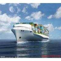 上海到挪威海运代理/上海到挪威海运专线/上海到挪威海运清关