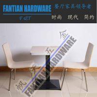 餐厅连锁工程家具[帆天家具五金制造]快餐厅/西餐厅配套桌椅家具