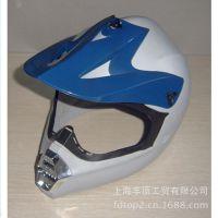 定制摩托车安全用品头盔 冬季保暖 多样化的塑料注塑加工来电洽谈