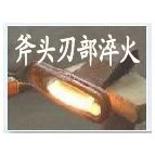 斧头淬火设备精品高频炉找超锋