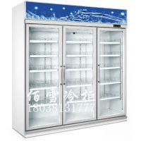 佰克斯超市冷藏展示柜-冷藏展示柜维修-便利店冷藏展示柜