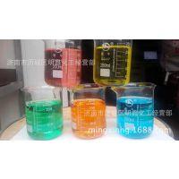 批发零售 进口食品级 玻璃水洗手液洗衣液防冻液专用蓝 绿 黄染料