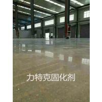 水磨石抛光亮光剂 力特克固化剂 地坪硬化工程 大理石养护光亮剂