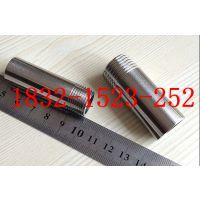 304不锈钢加长焊接单头丝