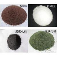 现货低价提供喷砂磨料【尼龙砂、陶瓷砂、棕刚玉、黑碳化哇、玻璃珠】