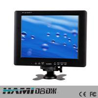 销售深圳哈咪8寸H8007C设备配套液晶显示器
