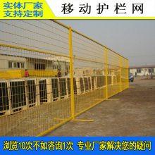 广州厂家|可移动临时护栏|热镀锌管状围栏|使用10年以上