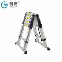 折叠关节梯 人字梯伸缩工程梯价格 广东创乾伸缩梯子厂家直销 CQHL-2.6 2.6M 人