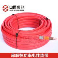 HCL(Q)-J1-30恒功率黑龙江电伴热管道保温伴热带
