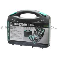 陕西西安宝工工具代理_PK-2028_家用维修工具组(28件组)