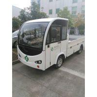 苏州高新区环保2吨环保电动车,企业工厂新型短途搬运蓄电池平台车