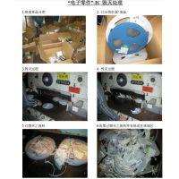 长宁区电子产品回收再生利用普陀区电子垃圾回收公司黄浦区电子模块芯片销毁