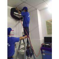 三明市家电维修售后困境解决,加盟格科家电清洗连锁店