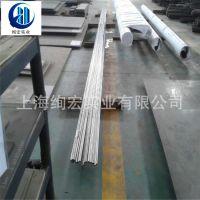 GH2903/GH903铁基变形高温合金棒材