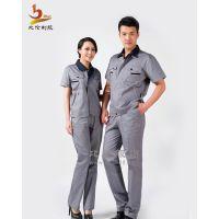 供应上海比伦制服 夏季短袖工作服 劳保服工程服厂服工装BL-XG12