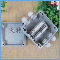 SuperVolt 120*120*82金属防水盒 端子盒 两进两出防水接线盒 电源分线盒