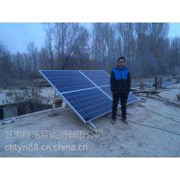 武威程浩新能源 怀茂乡4000W家庭太阳能光伏发电系统,各种新能源发电设备