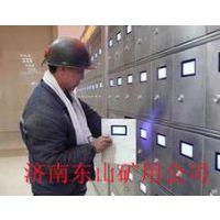 山东知名品牌的智能矿灯柜,矿灯充电架生产厂家济南东山矿用公司