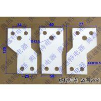施耐德NS800N,NS1000N,NS1250N断路器接线铜板,铜接线排,板前加长接线板,连接片