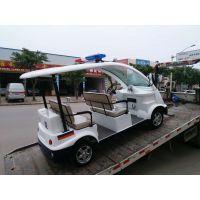 重庆社区代步电动车,重庆社区工作电动车