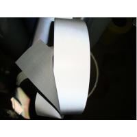 普亮化纤反光布 亮银反光布 高亮TC反光布 箱包鞋服专用反光布料