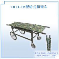 MKY-HLD-IV型 轮式担架车优势 库号:3555