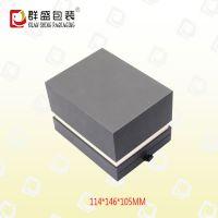 深圳厂家 天地盖手表盒 精质手表盒 LOH-799
