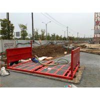 淮安订制加工全自动工地洗车设备厂家嘉盛gc-121