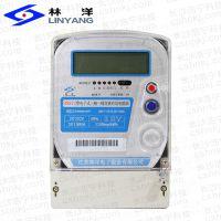 江苏林洋牌DSS72_1级100V三相交流有功电能表|电度表
