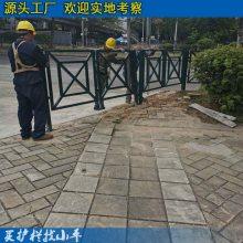 揭阳人行道钢管栏杆 潮州交通隔离栏道路防撞栏杆 京式栅栏现货