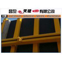 建筑多功能钢背楞混凝土浇筑-采用环保材料研制而成