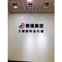 【日本旭化成POM 3013A 聚甲醛价格 POM 耐磨 抗紫外线 耐候 】北京 上海