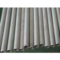 S31008不锈钢换热器管 价格 GB/13296不锈钢管厂家