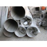 浙江温州不锈钢管厂家-304不锈钢工业管