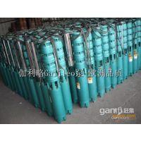 昌平顺义海淀朝阳深井泵销售安装维修深井泵变频器深井泵提落