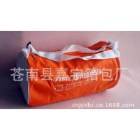 厂家定做LX53旅行社用牛津布旅游包旅行包