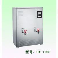玉晶源UK-120C步进式开水器|工地150人专用节能开水器