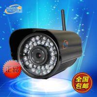 深圳厂家直销130万TI系列网络百万高清无线监控机,WIFI摄像头