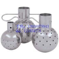 固定式清洗球,卫生级清洗球,不锈钢喷头,304清洗球厂家