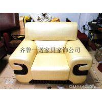 酒店沙发定做、北京酒店沙发翻新换面、酒店大款沙发换皮