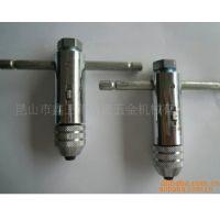 批发零售德国T型棘轮式丝锥扳手 不锈钢材料