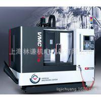 专业供应沈阳机床厂加工中心VMC850E立式加工中心沈阳850加工中心