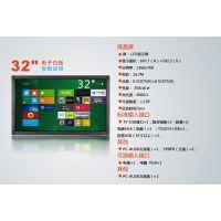 32寸电子白板