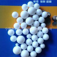 厂家直销实心POM塑料球 10mm,轴承配件塑料球