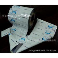 厂家供应优质铝箔自动包装卷膜,湿纸巾卷膜、透明塑料卷膜,定制批发