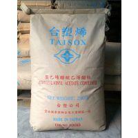 EVA台湾塑胶7A60H 透明级,高流动 填充级 乙烯醋酸乙烯共聚物