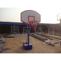 河北室外健身器材价格 少年篮球架 沧州奥成