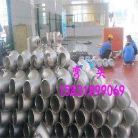 厂家现货DN15-DN600 90度180度碳钢弯头 焊接弯头20# 20G Q235