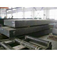 东莞原装进口S45C模具钢 S45C钢材厂家